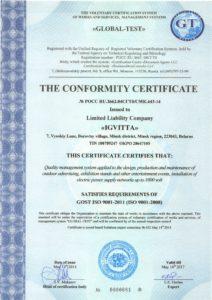 certificate-iso-igvitta