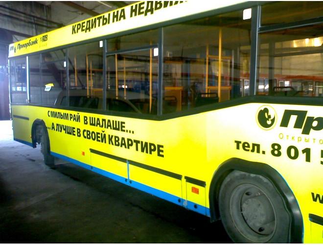 reklama-na-transporte_013