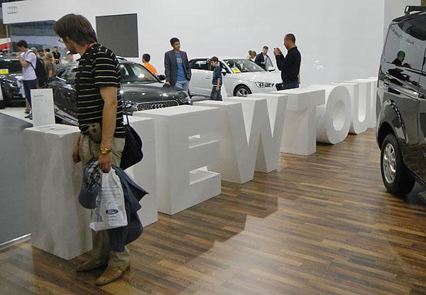 1 - 2 - Выставочный стенд Ford. Моторшоу 2013