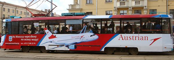 1 Реклама на маршрутном общественном транспорте. Austrian airlines