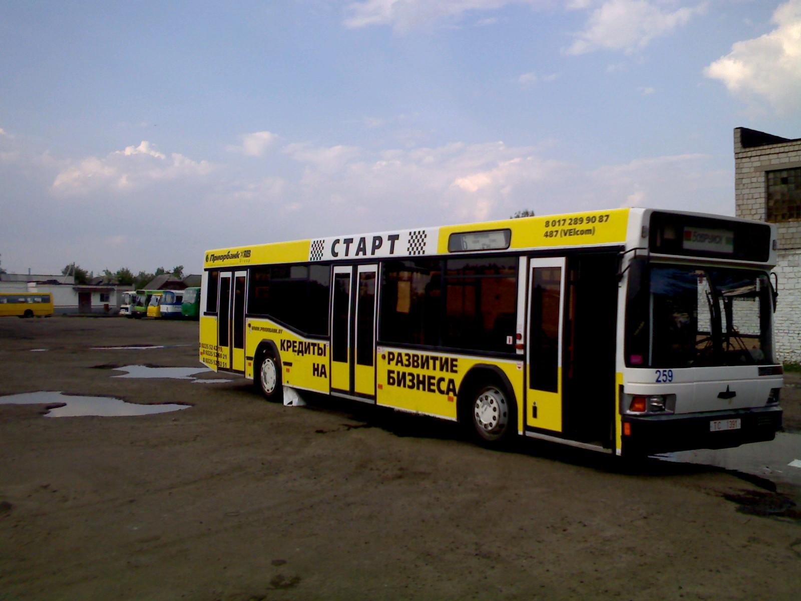 11 3 Рекламная компания на маршрутном общественном транспорте. Приорбанк