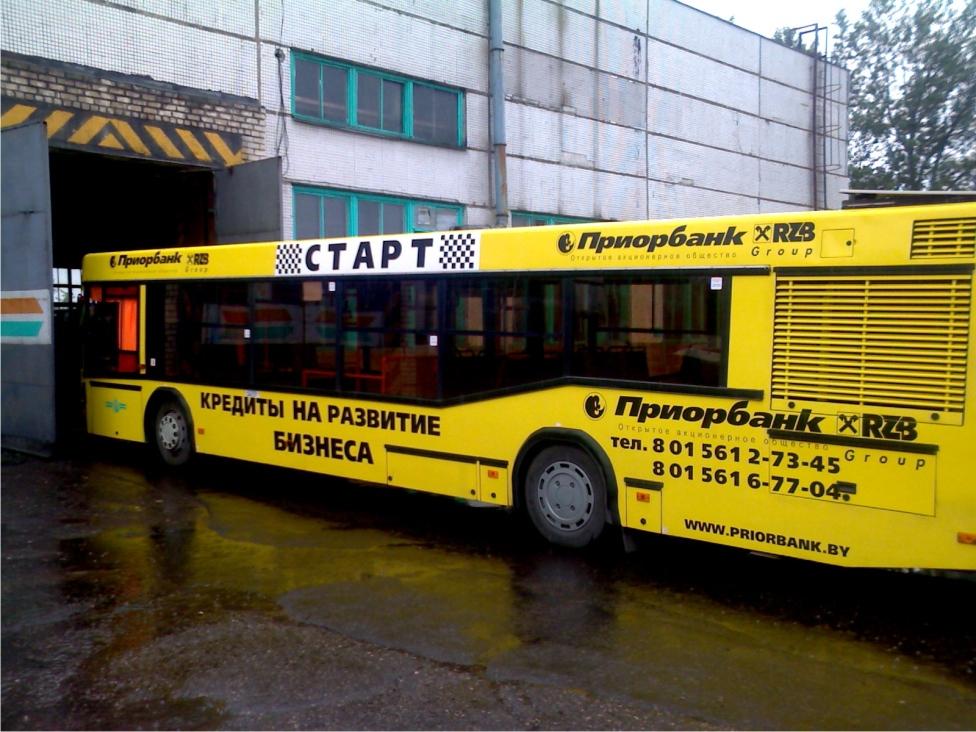 11 4 Рекламная компания на маршрутном общественном транспорте. Приорбанк