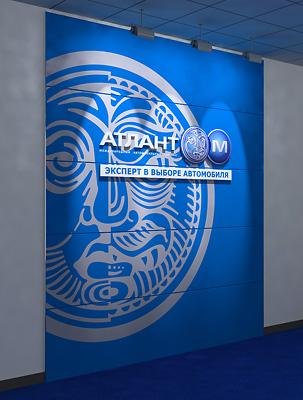 12 Brand Wall холдинга Атлант-М