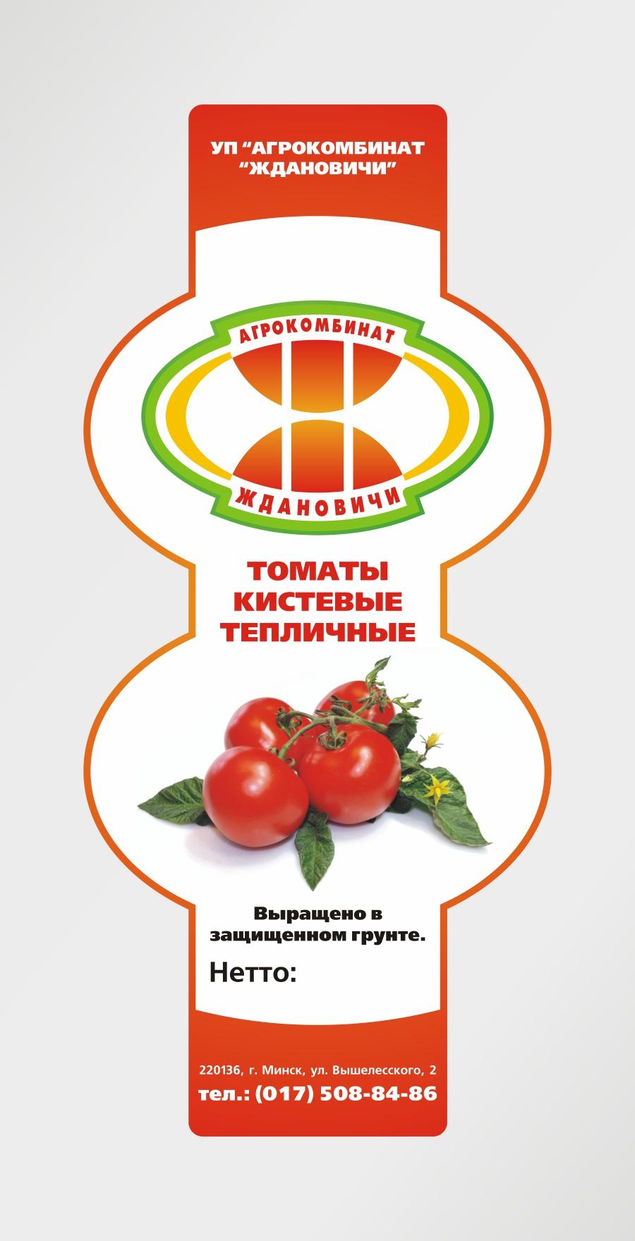 12 Наклейка на упаковку. АК Ждановичи
