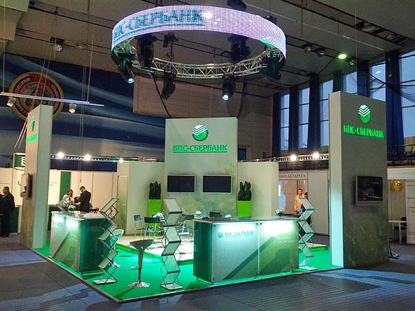 14 - 1 - Выставочный стенд БПС-Сбербанк.
