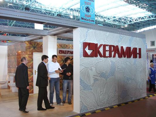 16 - 1 - Выставочный стенд Керамин