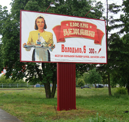 17 Односторонний билборд 3х6 м