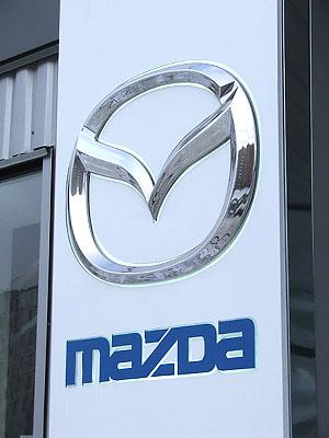 18 - 1 - Корпоративная идентификация официального дилера Mazda. Атлант-М Холпи