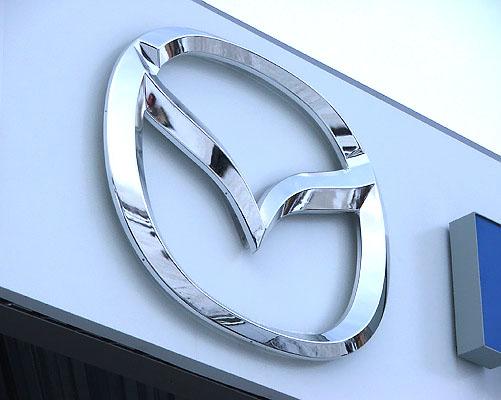 18 - 2 - Корпоративная идентификация официального дилера Mazda. Атлант-М Холпи
