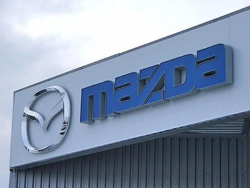 18 - 4 - Корпоративная идентификация официального дилера Mazda. Атлант-М Холпи