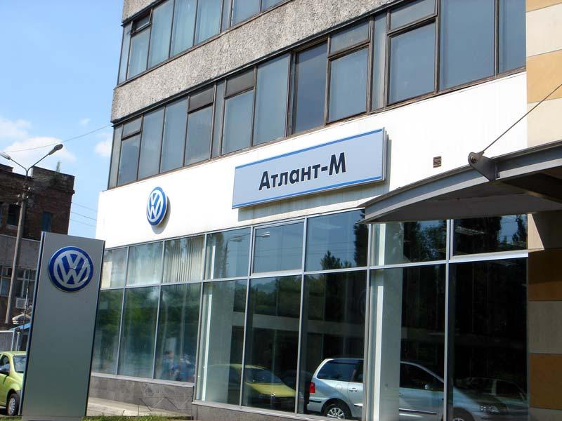2 Корпоративный пилон VW. Атлант-М Лепсе.