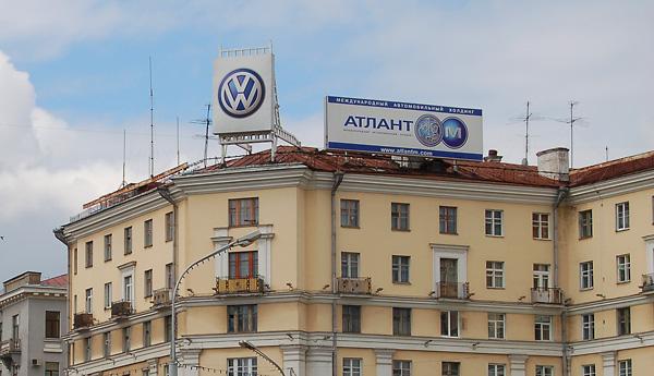 20 - Надкрышные рекламные конструкции VW – Атлант-М 1
