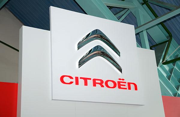 24 -Выставочный стенд Citroen. Моторшоу 2011