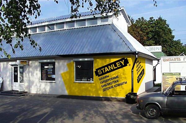 30 - Оформление фасада торгового павилиона. Stanley