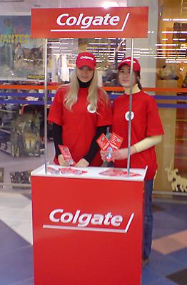 4 - 1 Промоация Месяц здоровой улыбки от Colgate