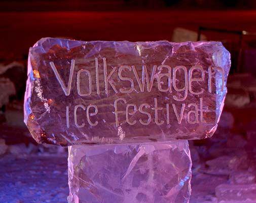 5 - 1 - Фестиваль ледяных скульптур. VW Ice Festival
