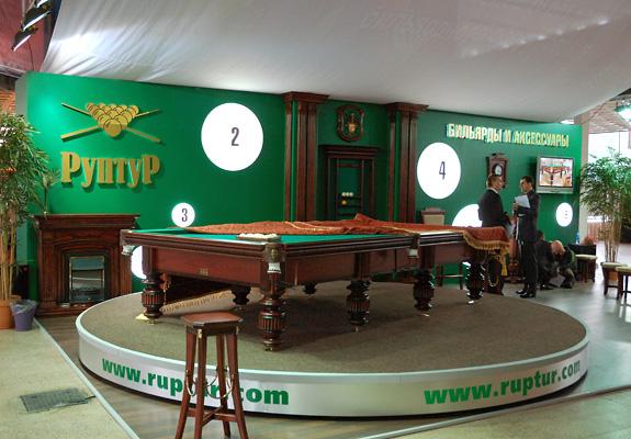 6 - 2 - Экспозиция и промоакция Руптур на выставке роскоши.