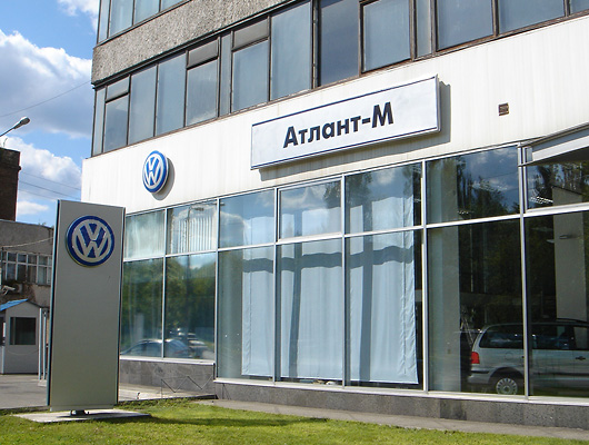 6 - Корпоративная идентификаиция официального дилера VW в Украине. Атлант-М
