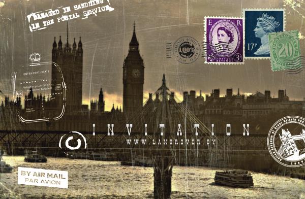 7 - 1 - JLR Пригласительная открытка