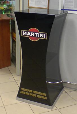 7 - Мини-стойка для промоакций Martini