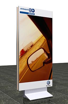 Имиджевая стойка для шоурума VW