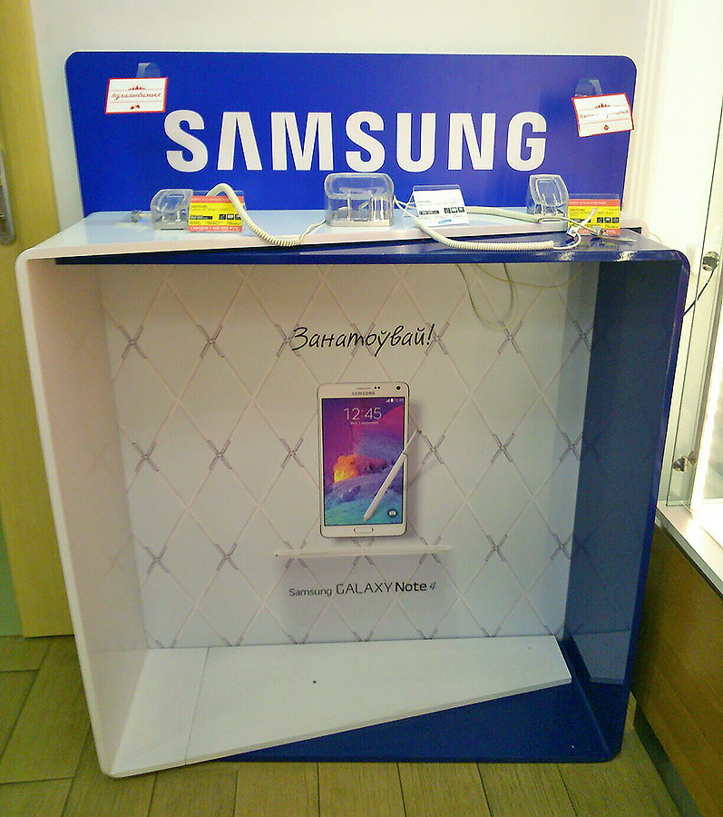 Стойка Samsung Galaxy Note 4
